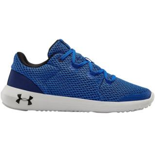 Children's sneakers Under Armour Ripple 2.0 NM Sportstyle