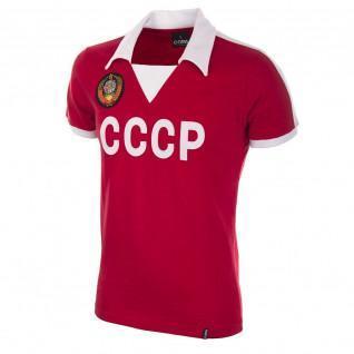 Home jersey Union Soviétique de Football 1980's