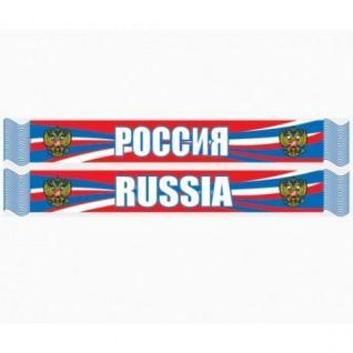 Supporter Scarf Shop Russia
